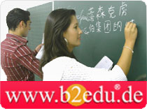 b2edu | business to education